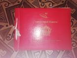 Альбом с фотографиями, вырезками и открытками. Одесса город Герой., фото №6
