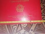 Альбом с фотографиями, вырезками и открытками. Одесса город Герой., фото №9