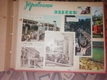 Альбом с фотографиями, вырезками и открытками. Одесса город Герой., фото №10