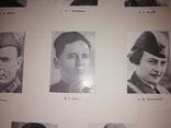 Альбом с фотографиями, вырезками и открытками. Одесса город Герой., фото №12