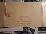 Трускавець, полный комплект, фото №6