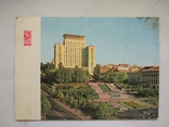 1967г, Київ, готель Москва