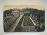Титшен на Эльбе, Закрытый сад розариум