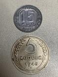 Две монетки 1946 года