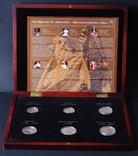 Набор Серебрянных Монет Папы Римские ХХ Столетия, Ватикан