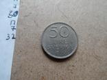 50  эре 1973  Швеция    (П.7.32)~, фото №4