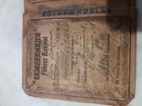 Немецкий документ ,очень хорошая копия, фото №9