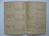 Нормативы расхода ткани на женскую верхнюю одежду, 1964 год, фото №10