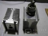 Радиаторы для мощных тиристоров и диодов. 2 штуки. photo 4