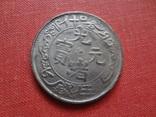 Китайская монета  копия    (S.7.9)~, фото №2