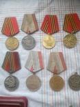 Лот     Ювілейних   медалів  СССР   24штук  \15  і   9\, фото №4