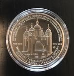 К открытию патриаршего собора УГКЦ. Монетный двор НБУ . 2013, фото №2