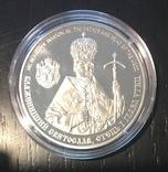 К открытию патриаршего собора УГКЦ. Монетный двор НБУ . 2013, фото №4