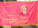 Знамя., фото №2