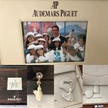 Audemars Piguet Limited Edition коробка