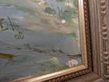 Ковалев В.Н. Морские Скалы, фото №7