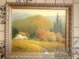 Картина Пора Осень работы Степан Письо