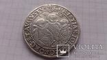 Талер 1599 Три брати Саксонія