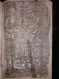 1666 «Меч духовний» Шедевр українського стародрукованого мистецтва photo 3