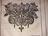 1666 «Меч духовний» Шедевр українського стародрукованого мистецтва photo 9