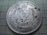 1перпер 1914 Чорногорія