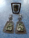 Набор серебро перламутр, фото №2