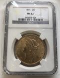 20 $ 1894 год США золото 33,4 грамма 900'