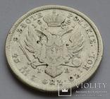2 злотых (zloty) 1821 года IB photo 1