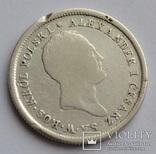 2 злотых (zloty) 1821 года IB photo 2