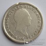 2 злотых (zloty) 1821 года IB photo 3