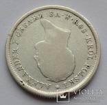 2 злотых (zloty) 1821 года IB photo 4
