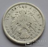 2 злотых (zloty) 1821 года IB photo 6
