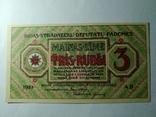 3 рубля 1919 год, Рига, UNC