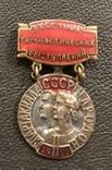 Спартакиада 1959 г. Участник гимнастических выступлений photo 1