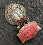 Спартакиада 1959 г. Участник гимнастических выступлений photo 3