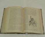Марк Твен. Полное иллюстрированное собрание сочинений. 7 томов. СПБ. 1911 г., фото №6