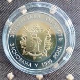 Монета 75 років Запорізькій області 5 грн