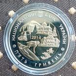 Монета 75 років Івано-Франківській області 5 грн