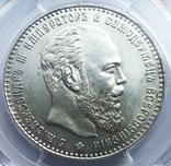 Рубль 1886 года. Слаб PCGS MS62, фото №3