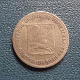 25 сантим 1948 Венесуэлла серебро   (Z.2.7)~, фото №3