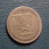 25 сантим 1948 Венесуэлла серебро   (Z.2.7)~, фото №4
