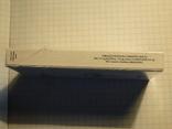 Сигареты MAC BLACK фото 3