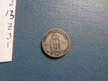 10 эре 1897  Швеция  серебро   (Z.3.1)~, фото №4