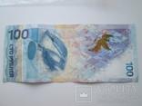 Купюра 100 рублей Олимпиада Сочи 2014,Россия,серия АА., фото №4