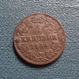 1 крейцер 1864 Баден  серебро   (Z.4.1)~, фото №2