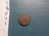 1 крейцер 1864 Баден  серебро   (Z.4.1)~, фото №7