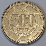Ліван 500 ліврів, 1995