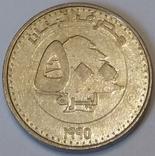 Ліван 500 ліврів, 1995 фото 2