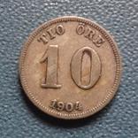 10 эре 1904  Швеция  серебро   (Z.3.6)~, фото №3