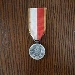 Польша. Медаль 40 лет Народной Польше. 1944-1984 г, фото №2